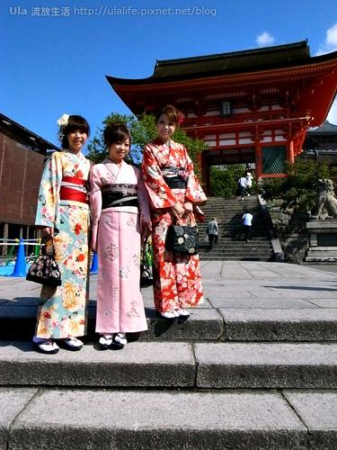 2009-ula-Kyoto (72).jpg