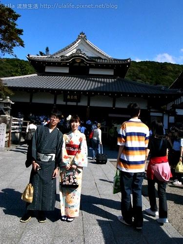 2009-ula-Kyoto (76).jpg