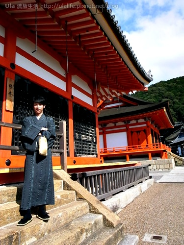 2009-ula-Kyoto (80).jpg