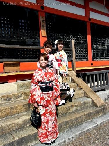 2009-ula-Kyoto (83).jpg