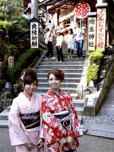 2009-ula-Kyoto (89).jpg