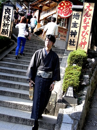 2009-ula-Kyoto (90).jpg