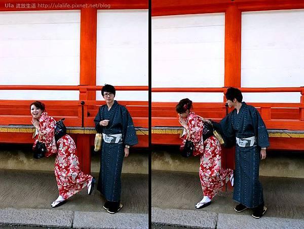 2009-ula-Kyoto (91).jpg