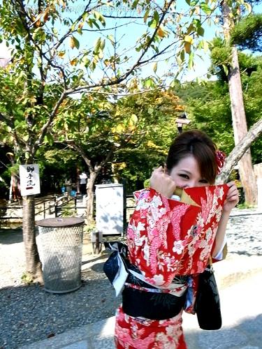 2009-ula-Kyoto (92).jpg