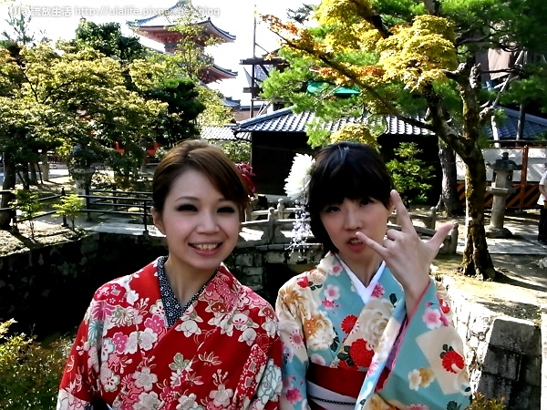 2009-ula-Kyoto (96).jpg