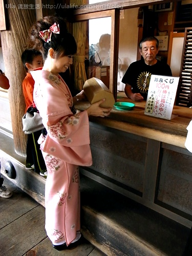2009-ula-Kyoto (101).jpg