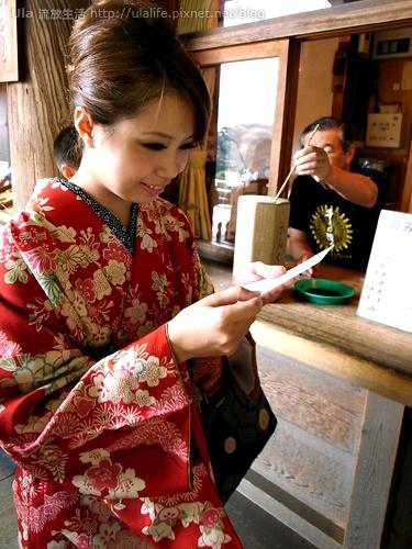 2009-ula-Kyoto (104).jpg