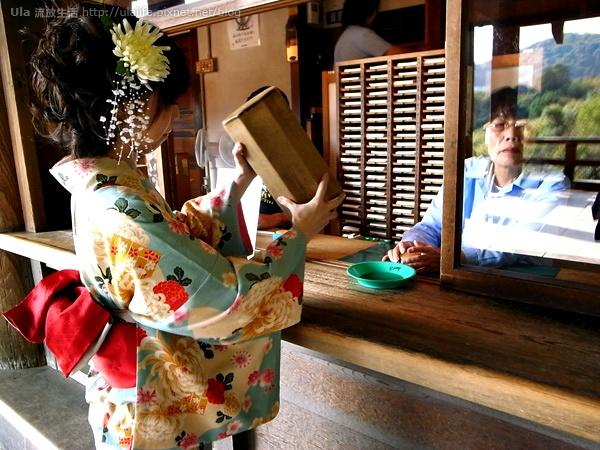 2009-ula-Kyoto (105).jpg
