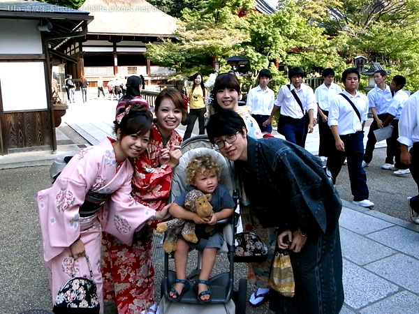 2009-ula-Kyoto (106).jpg