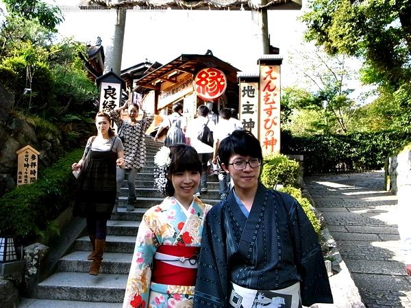 2009-ula-Kyoto (107).jpg