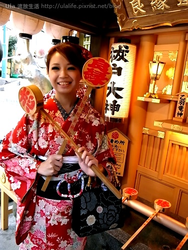 2009-ula-Kyoto (111).jpg