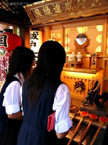 2009-ula-Kyoto (112).jpg