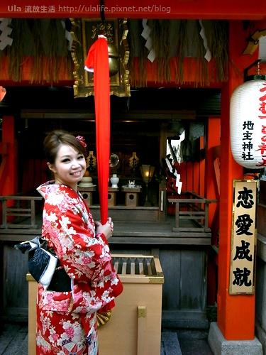 2009-ula-Kyoto (114).jpg