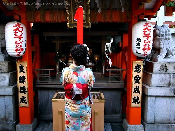2009-ula-Kyoto (115).jpg