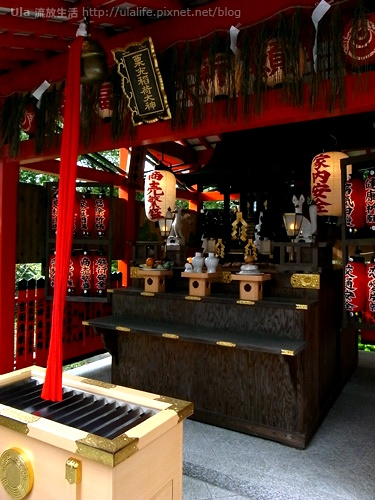2009-ula-Kyoto (116).jpg