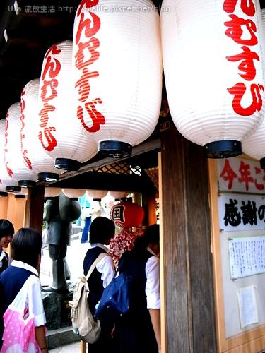 2009-ula-Kyoto (117).jpg