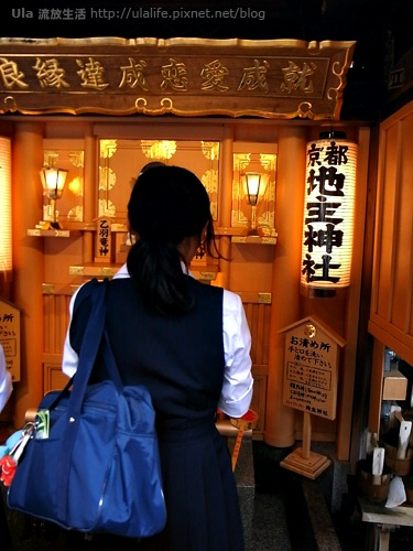 2009-ula-Kyoto (118).jpg