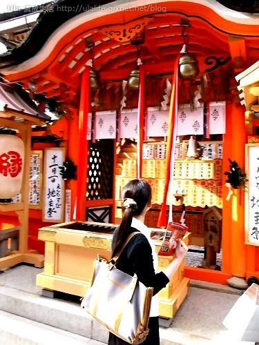 2009-ula-Kyoto (119).jpg