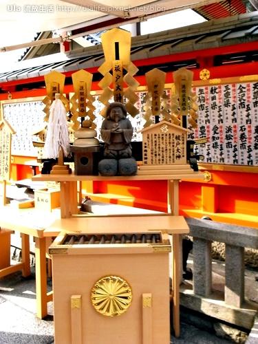 2009-ula-Kyoto (120).jpg