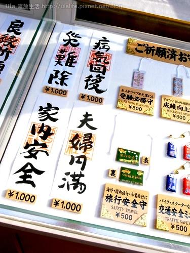 2009-ula-Kyoto (121).jpg