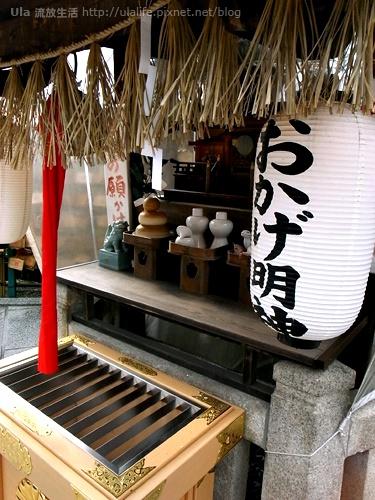 2009-ula-Kyoto (122).jpg
