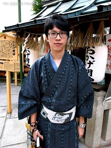2009-ula-Kyoto (123).jpg