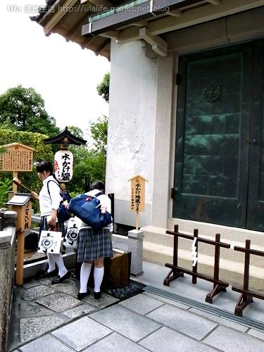 2009-ula-Kyoto (124).jpg