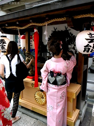 2009-ula-Kyoto (125).jpg