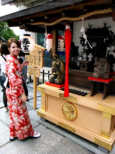2009-ula-Kyoto (126).jpg