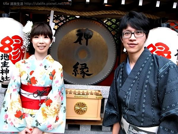 2009-ula-Kyoto (127).jpg