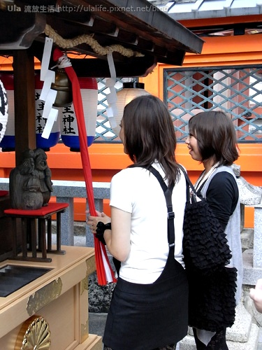 2009-ula-Kyoto (130).jpg