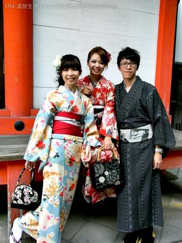 2009-ula-Kyoto (134).jpg