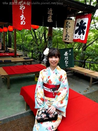 2009-ula-Kyoto (137).jpg