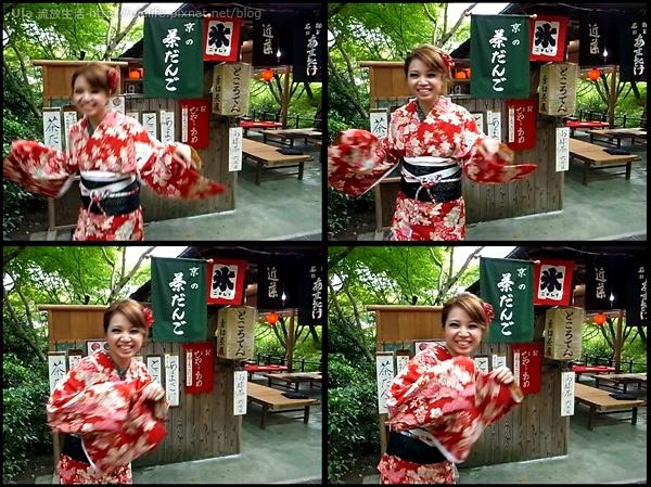 2009-ula-Kyoto (139).jpg
