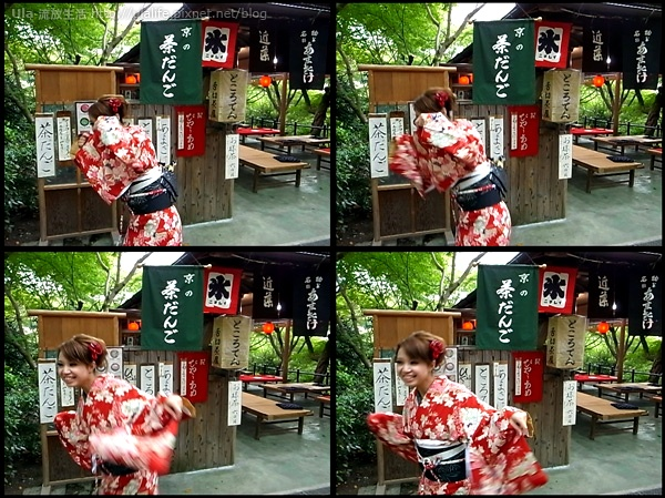 2009-ula-Kyoto (140).jpg