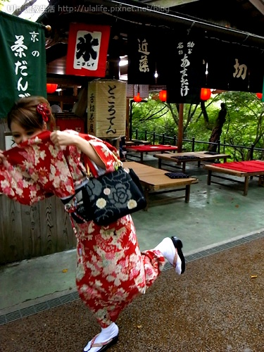 2009-ula-Kyoto (142).jpg