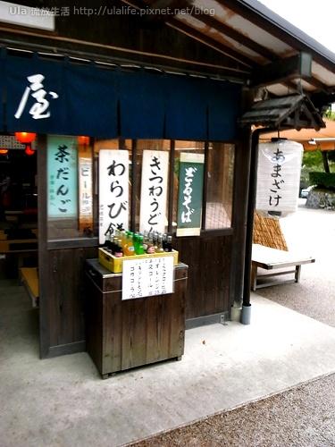 2009-ula-Kyoto (144).jpg
