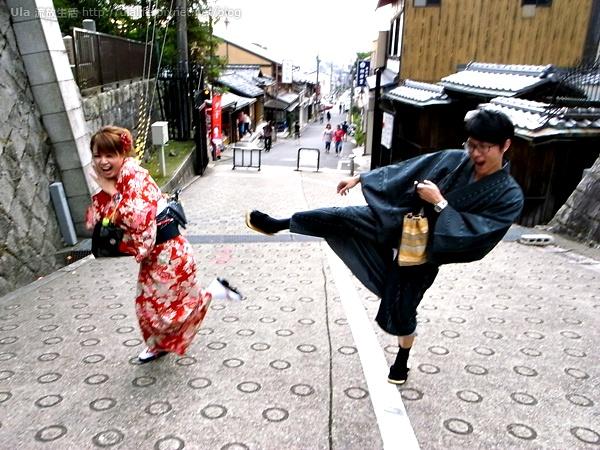 2009-ula-Kyoto (149).jpg