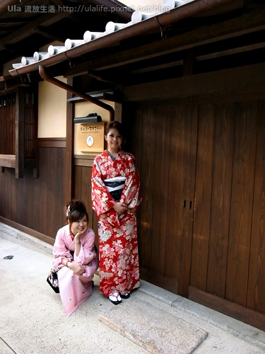 2009-ula-Kyoto (163).jpg