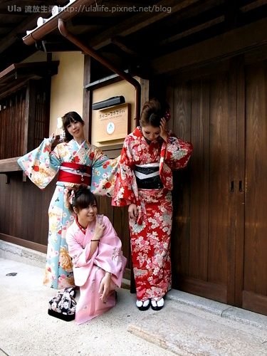 2009-ula-Kyoto (164).jpg