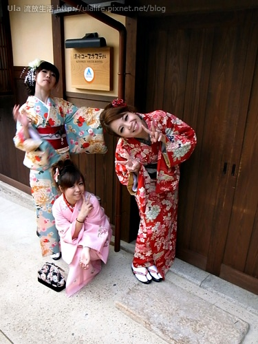 2009-ula-Kyoto (165).jpg