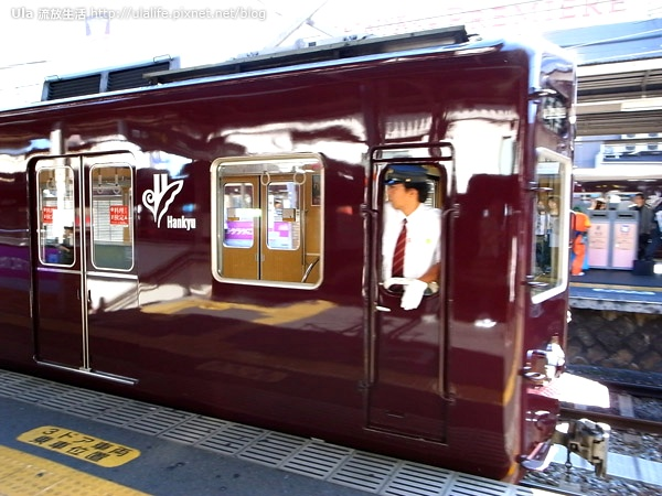 2009-ula-Kyoto.jpg