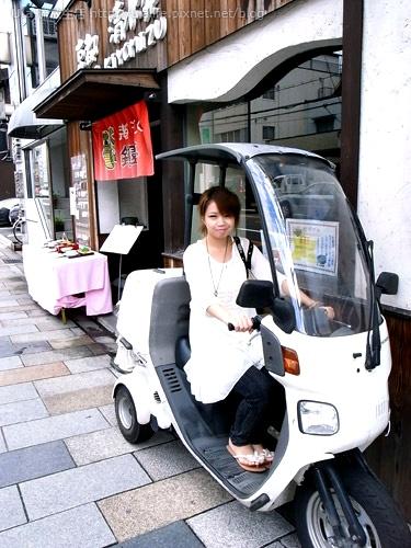 2009-ula-Kyoto (7).jpg