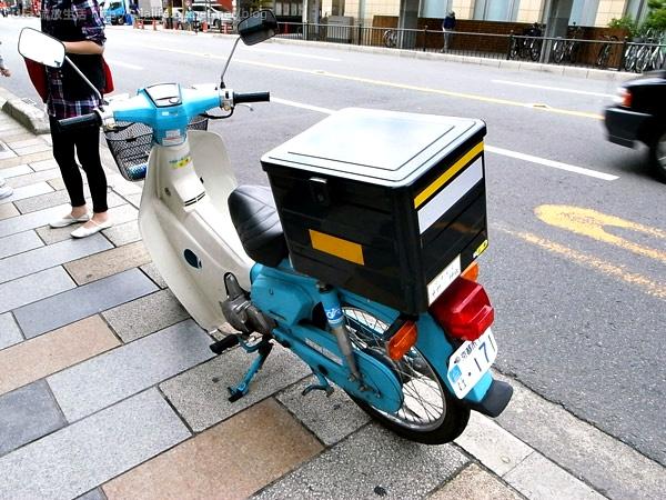 2009-ula-Kyoto (9).jpg