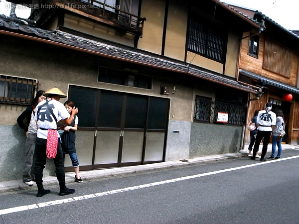 2009-ula-Kyoto (15).jpg