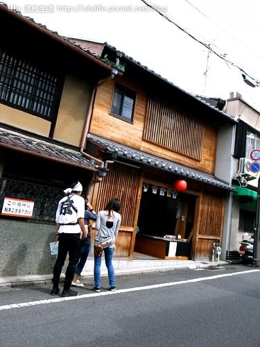 2009-ula-Kyoto (16).jpg