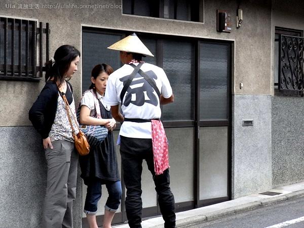 2009-ula-Kyoto (18).jpg