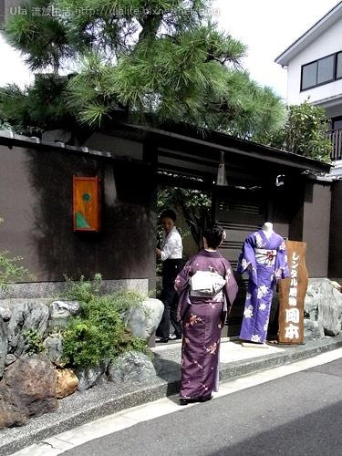 2009-ula-Kyoto (24).jpg