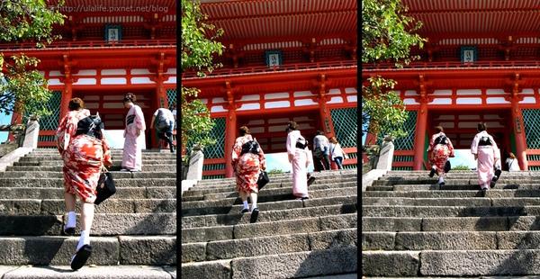 2009-ula-Kyoto (75).jpg