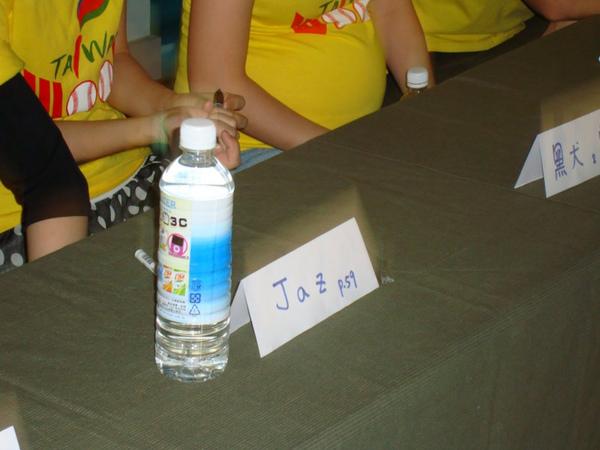DSC00034.JPG